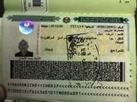 Hajj : le pèlerin disparu est rentré