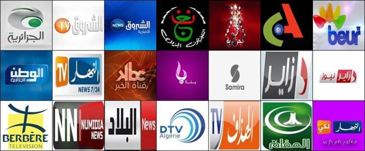 Ramadan 2021 : en Algérie, les chaînes de télé appelées à plus de responsabilité