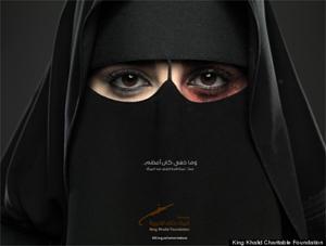 Arabie Saoudite : première campagne contre les violences faites aux femmes