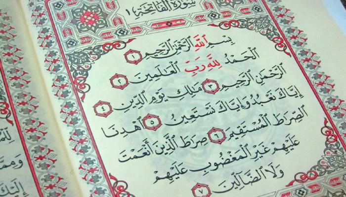 Al-Fatiha, dans les secrets de la sourate la plus populaire du Coran