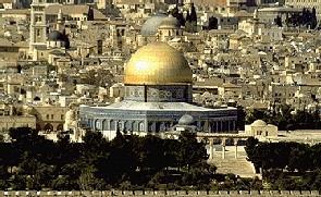 Le Dôme du Rocher n'est pas al-Aqsa