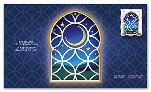 Postes Canada édite des timbres spécial Aïd al-Fitr et Aïd el-Kébir