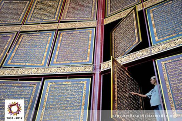Photo du premier prix du concours « Capturer l'esprit du Ramadan » en 2012. Cliché de Muhammed Hatta, Indonesie.
