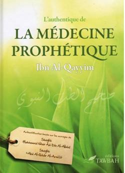 La médecine prophétique dévoilée
