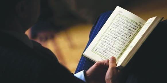 Le Coran : un Livre pour sept lectures