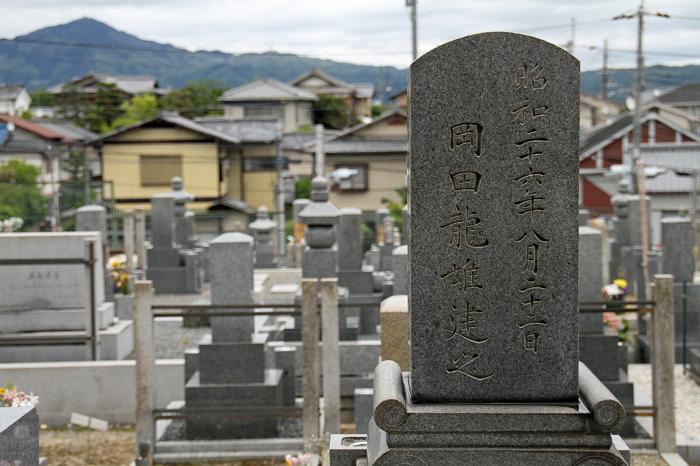 Au Japon, pays où la crémation est une pratique extrêmement répandue, le gouvernement nippon est alerté sur le manque criant d'espaces d'inhumation dédiés aux musulmans. © Monica Volpin