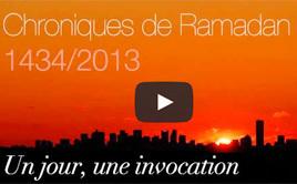 Dernière invocation : Fin du Ramadan