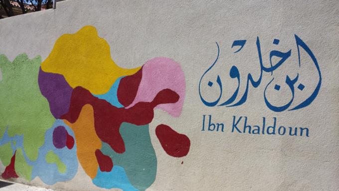 Le collège-lycée Ibn Khaldoun fait sa rentrée