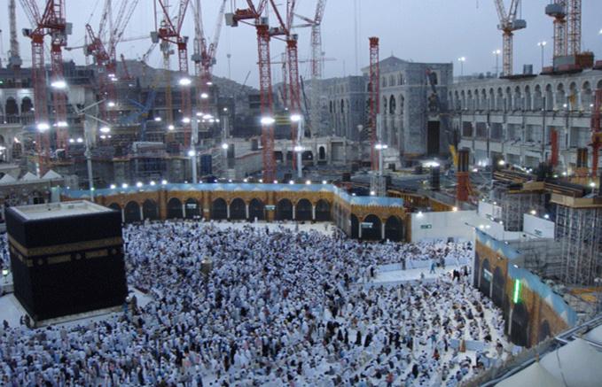 L'état de La Mecque aujourd'hui : reflet de la communauté musulmane