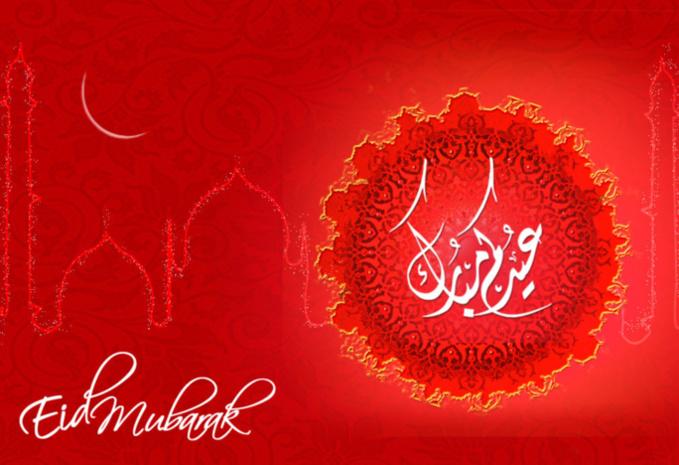 L'Aïd el-Kébir 2013 est arrivé, bonne fête aux musulmans !