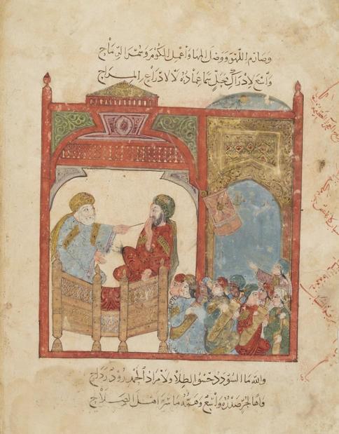 « Scène d'enseignement », dans Les Séances d'Abû al-Qâsim al-Harîrî (al-Maqâmât). Iraq, 634H/1237. (© Paris, Bibliothèque nationale de France, département des Manuscrits, Arabe 5847, f. 148v – détail.)