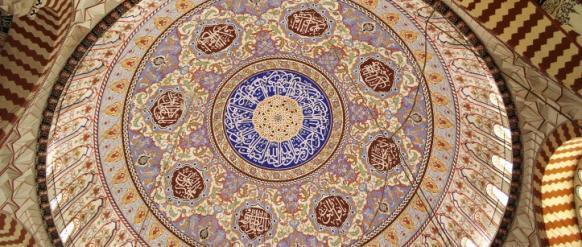Sunnisme : les quatre voies de l'orthodoxie
