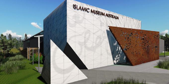 Australie : le premier musée islamique ouvert pour prêcher la cohésion sociale