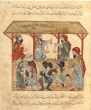 Marché aux esclaves au Yémen, XIIIe siècle.