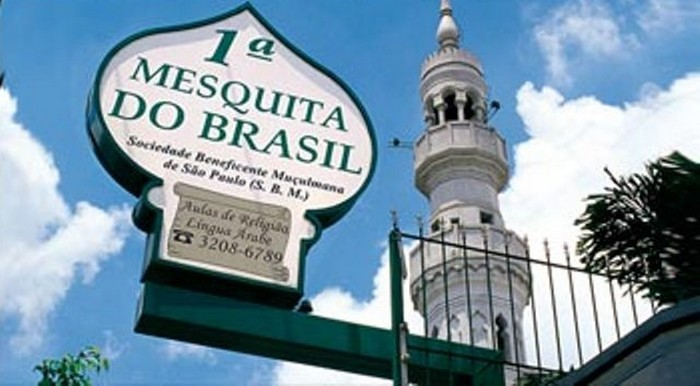L'islam au pays du football et de la samba