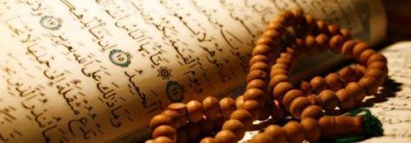 Dhikr : invoquer le nom de Dieu, ne pas oublier ses bienfaits