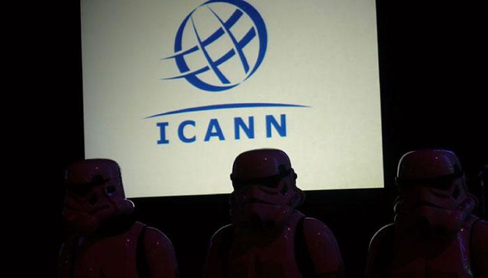 Religions et Internet : qui a le droit de gérer le suffixe .islam ?