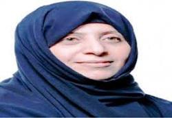 Samira Saleh al-Naimi.