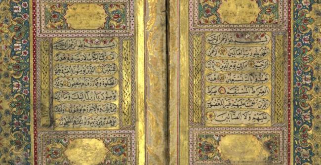 Langue arabe : un destin fulgurant sous la bannière de l'islam