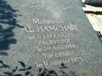 Sur les traces de la mosquée du Père Lachaise