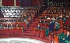 L'hémicycle du Parlement marocain, à Rabat