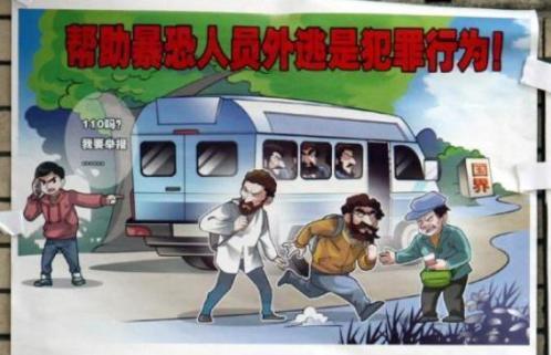 Une des affiches placardées en Chine assimilant les Ouïgours à des terroristes et qui vient renforcer les stéréotypes contre la minorité musulmane..