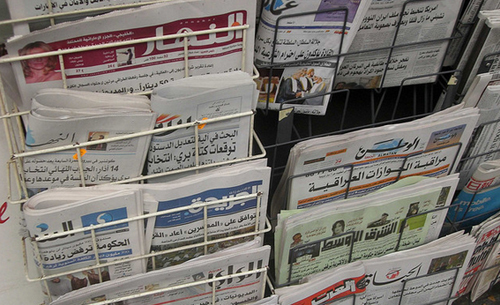 Que dit la presse arabe sur Daesh ?