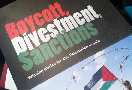 Des centaines d'artistes britanniques appellent au boycott culturel d'Israël