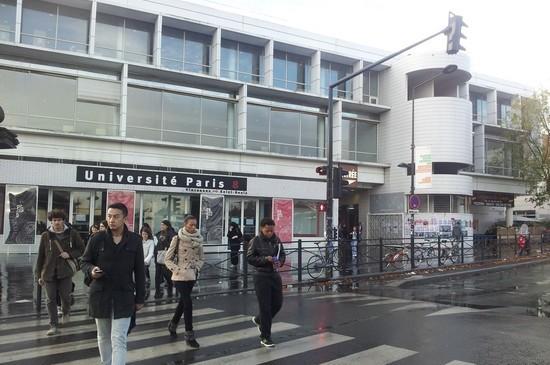 Une conférence pour dénoncer l'apartheid israélien interdite à Paris 8