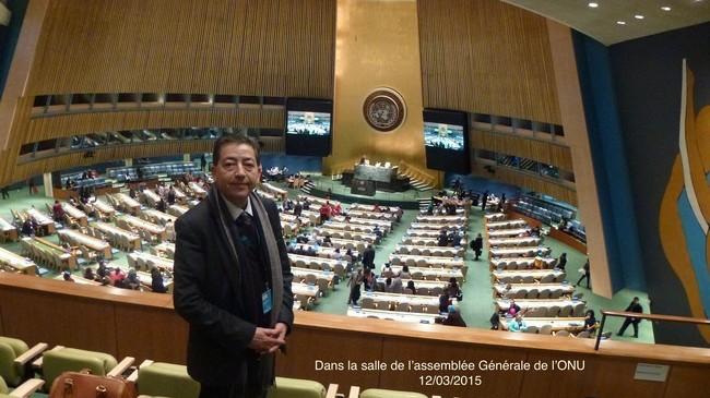 Cheikh Khaled Bentounès à l'ONU pour présenter la Journée mondiale du vivre-ensemble avec l'Association internationale soufie Alawiyya (AISA).