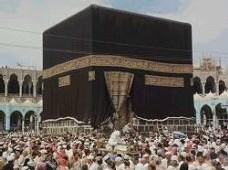La Kaâba, à La Mecque