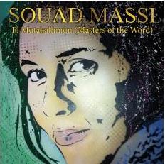 Souad Massi : « La poésie arabe est aussi philosophique et politique »