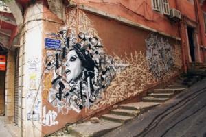 Œuvre de Yazan, graffeur libanais.