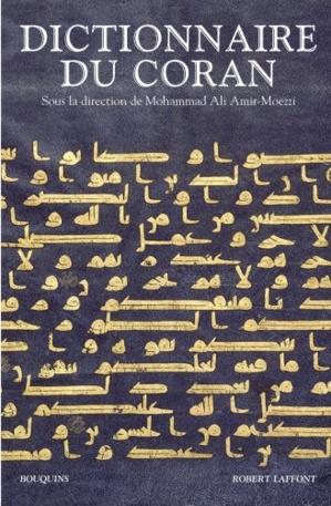 Le dictionnaire du Coran