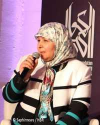 La député tunisienne Mehrézia Labidi