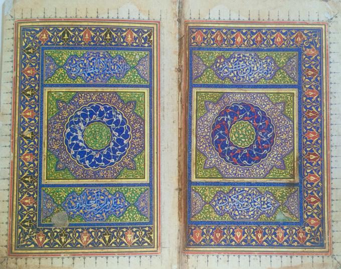 Enluminures, Coran en un volume, Turquie ottomane, Istanbul, vers 1470. Encre, or et gouache sur papier, écriture naskhî.