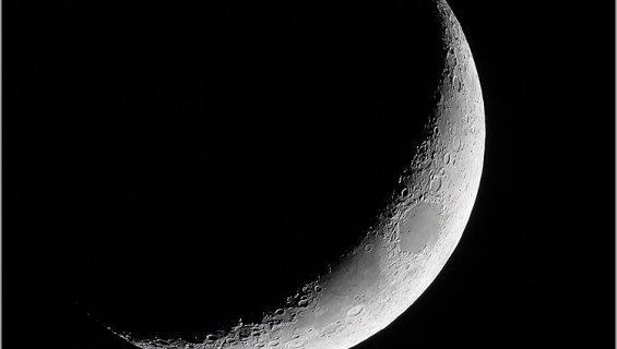Déclaration sur le début du mois de Ramadan et du mois de Chawwal 1436H/2015