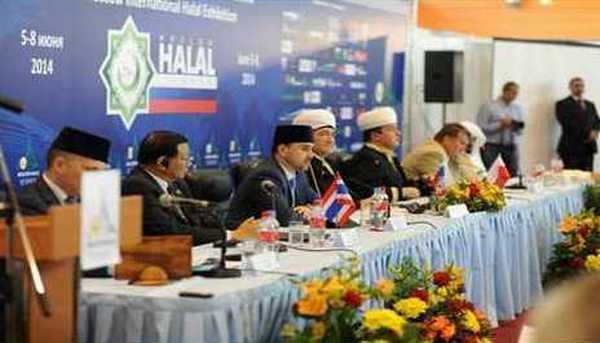 La 6e édition du Salon international du halal de Moscou est organisée du 21 au 23 mai 2015.