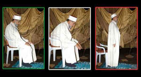 Site de rencontre islam fatwa