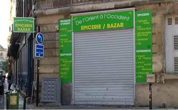 Une boutique musulmane refuse la mixité pour ses clients