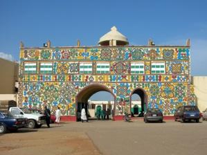 La porte du palais de l'Emir, à Kano.