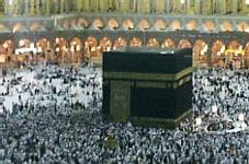 Le pèlerinage annuel de La Mecque s'est ouvert hier