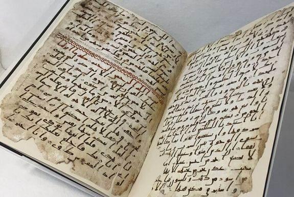 Un des plus vieux fragments manuscrits du Coran au monde (ici) a été récemment retrouvé à l'université de Birmingham.