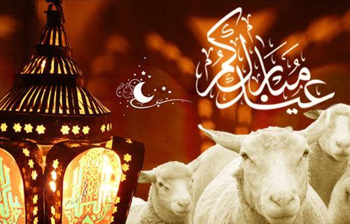 Aïd al-Adha 2015 : le CFCM adresse ses vœux aux musulmans