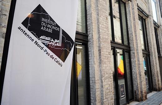 L'installation de l'antenne Nord-Pas de Calais de l'Institut du monde arabe est actée. © IMA