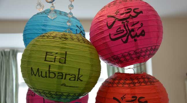 Vœux du GAIC à l'occasion de l'Aid El Adha
