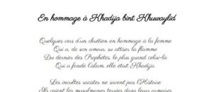 En hommage à Khadija bint Khuwaylid