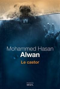 Le Prix de la littérature arabe 2015 attribué au Saoudien Mohamed Hasan