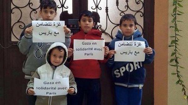 Les Palestiniens en solidarité avec le peuple français