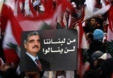 Le Liban marque le 3e anniversaire de l'assassinat de Rafic Hariri